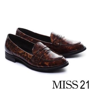 【MISS 21】經典復古學院風漆皮方頭樂福厚底鞋(棕)