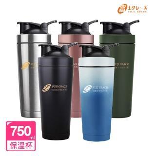 【FUJI-GRACE 日本富士雅麗】SGS認證寬口陶瓷噴層冰爆搖搖杯750ML