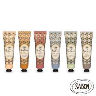 【SABON】護手霜30ml條裝(香味任選)
