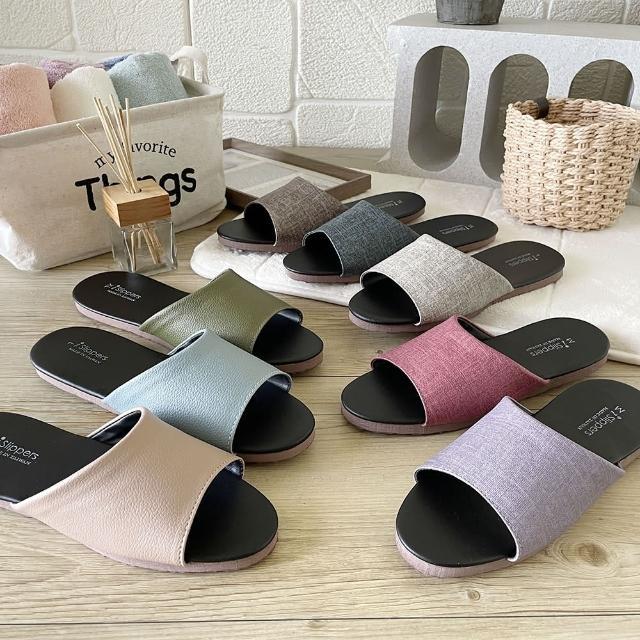 【iSlippers】簡約系列-純色皮質室內拖鞋(爵士款-多色任選)/