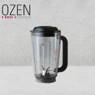 【OZEN】真空抗氧破壁調理機專用真空攪拌調理杯一組(1.5公升)