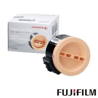 【Fuji Xerox】CT201918 P255dw/M255z標準容量碳粉匣(2.5K)
