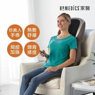 【HOMEDICS 家醫】肩頸溫熱按摩椅墊(MCS-1000H)