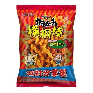 【湖池屋】橫綱棒190g-勁辣唐辛子口味/海苔鹽口味(兩款口味任一包)