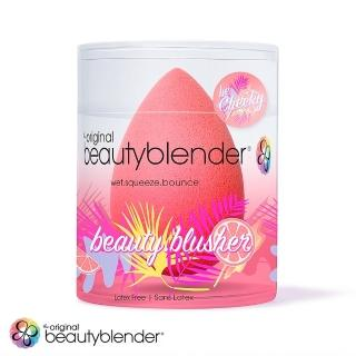 【beautyblender】原創專業修容蛋-香柚紅(原廠公司貨)