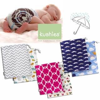 【kushies】原裝環保輕便 防水隔離收納束口袋(2入組-3種組合任選)