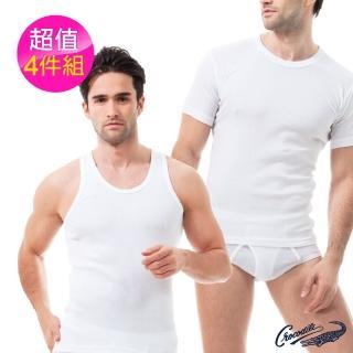 【Crocodile】鱷魚男背心短袖組(四件組)