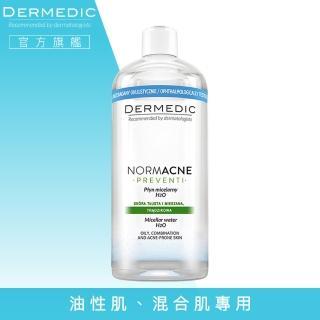 【DERMEDIC 得美媞】純淨肌超控油潔膚水(500ml)
