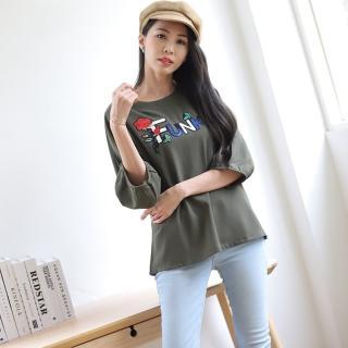 Yumie日本限定厚織柔霧彈力雪紡上衣