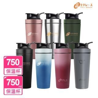 【FUJI-GRACE】SGS認證寬口陶瓷噴層冰爆運動搖搖杯750ML(買1送1)