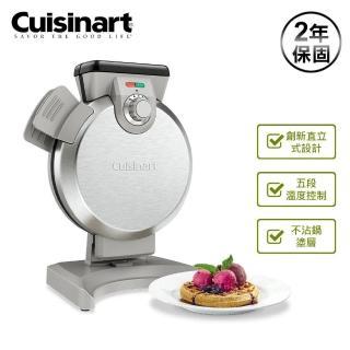 【Cuisinart 美膳雅】全新二代安全鎖扣 直立式鬆餅機 WAF-V100TW(韓國節目潤娥推薦)