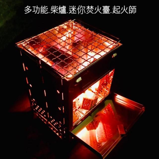 【17露】一起露-柴火爐 起火師登山爐(共一色)