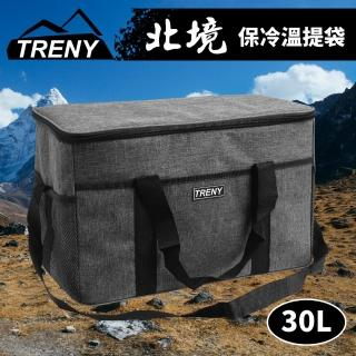 【TRENY】北境保冷溫提袋 30L