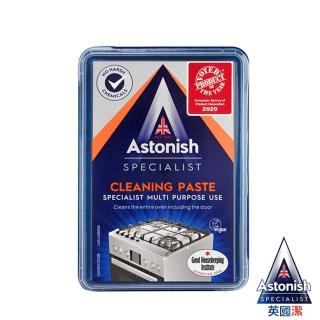 【Astonish】英國潔 速效廚房萬用去污霸1盒(500gx1)