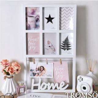 【TROMSO】北歐HOME木夾6框組(相框組合相框)