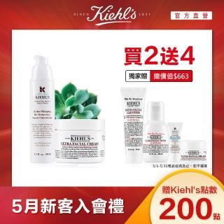 【Kiehl's 契爾氏】超級保濕組(冰河保濕霜+超彈潤水精華)