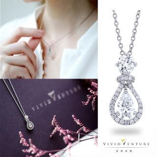 【Vividventure 亞帝芬奇】GIA 雙主石 鑽石 項鍊 圓滿成雙(18K金台+18K金鍊)