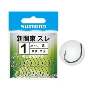 【SHIMANO】魚鉤
