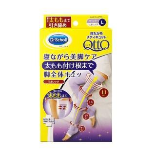【Scholl 爽健】QTTO四段美腿壓力美腿襪(日本進口)
