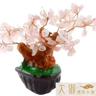 【大御佛教文物】粉水晶招財樹(2425)