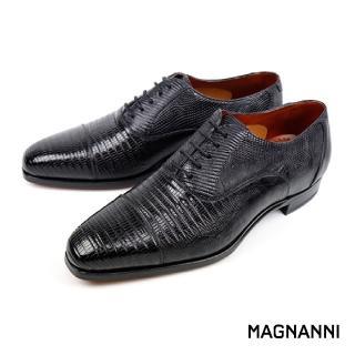 【MAGNANNI】西班牙極致工藝蜥蜴皮牛津紳士鞋(黑色 21831-GRE)