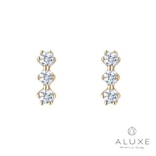 【ALUXE亞立詩】Shine系列 10K 流星雨鑽石耳環