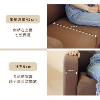 【RICHOME】米優可雙人沙發(2色)