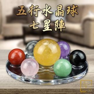【吉祥水晶】五行水晶球七星陣(開運 招財 旺財位)