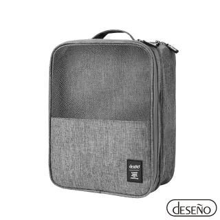 【Deseno】都會旅人多功能手提鞋袋-灰