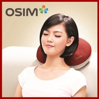 【OSIM】暖摩枕