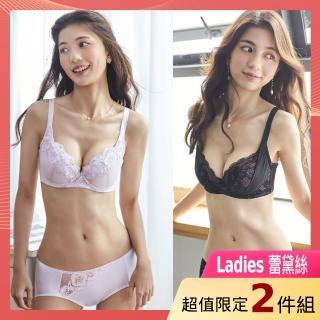 【Ladies 蕾黛絲】內衣超值驚喜2件組 B-F罩杯(不挑款)