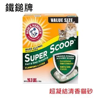 【ARM&HAMMER 鐵鎚】超強凝結清香貓砂26.3LB(除臭、貓砂)