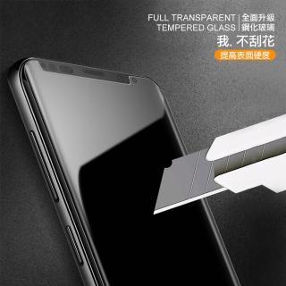 三星 Samsung S8+/S9+/S8/S9/Note8/Note9 曲面透明全膠 9H高清鋼化玻璃膜手機保護貼