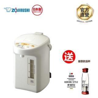 【象印】3公升微電腦電動熱水瓶(CD-XDF30)+【特樂生活】隨水創意飲品杯 420ml