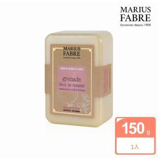 【MARIUS FABRE 法鉑】櫻花石榴乳油木草本皂(150g)