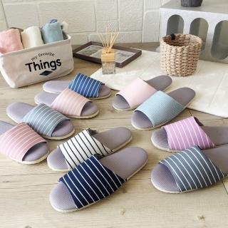 【iSlippers】療癒系舒活布質室內拖鞋(多款任選)
