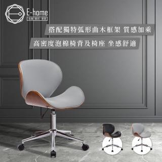 【E-home】杜迪熱銷曲木無扶手可調式電腦椅TFC034A 二色可選(電腦椅)