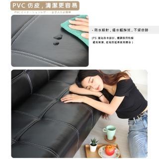 【RICHOME】巴塞隆納獨立筒沙發床(三段式調整)