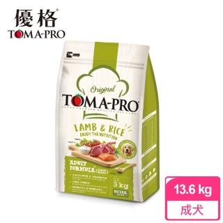 【TOMA-PRO 優格】經典系列狗飼料-成犬 羊肉+米  13.6 公斤(大顆粒/骨關節強化配方)