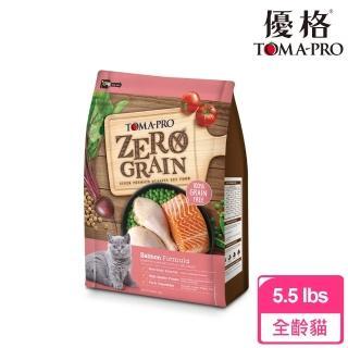 【TOMA-PRO 優格】零穀系列貓飼料-0%零穀 鮭魚 5.5 磅(全年齡貓用 敏感配方)