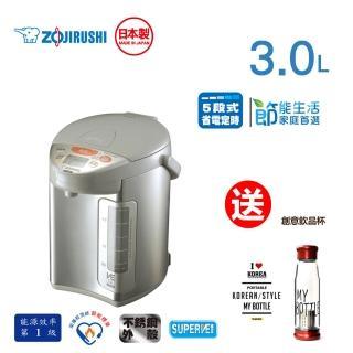 【ZOJIRUSHI 象印】3公升SuperVE超級真空保溫熱水瓶(CV-DSF30)+【特樂生活】隨水創意飲品杯420ml