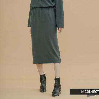 【H:CONNECT】韓國品牌 女裝 - 後開岔鬆緊中長裙(綠色)
