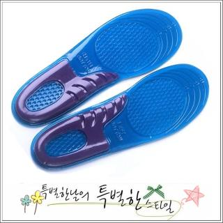 【MAGIC SHOE PAD】CC020軍訓減震運動鞋墊(珪膠運動鞋墊/耐穿耐磨/激烈運動用)