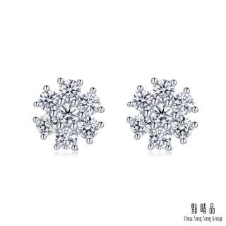 【點睛品】45分 璀璨典雅 18K金鑽石耳環