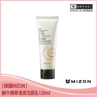 【韓國MIZON】蝸牛精華清潔洗面乳120ml