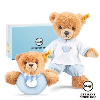 【STEIFF】Sleep Well Bear 歡樂小熊 玩偶手搖鈴(彌月禮盒)