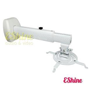 【EShine】鋁合金超短焦投影機壁掛架(ESB-SA800)