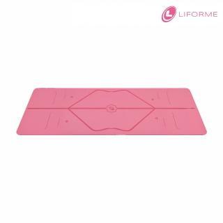 【Liforme】經典瑜珈墊-粉紅(原廠公司貨)