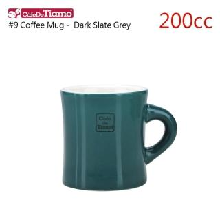 【Tiamo】9號馬克杯200CC-深青灰(HG0856DG)