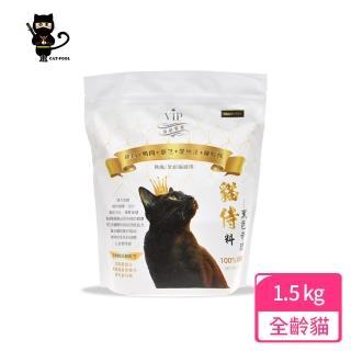 【貓侍 Catpool】頂級天然無穀貓糧-黑色奇蹟 1.5kg/包(雞肉+鴨肉+墨魚汁)